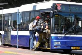 אוטובוס, דן