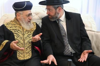 הרבנים הראשיים, הרב לאו, הרב יוסף