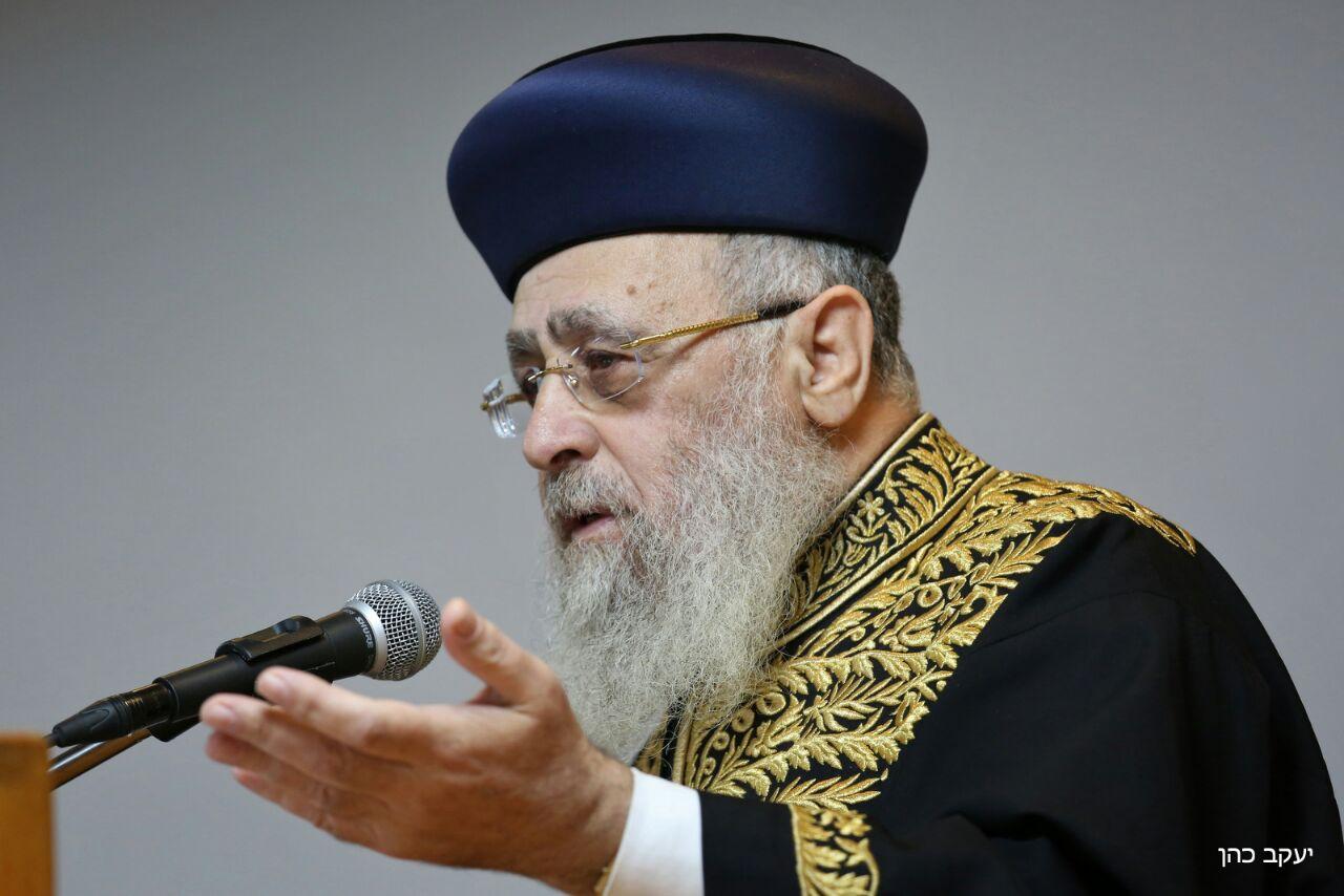 הרב יצחק יוסף, משה דגן
