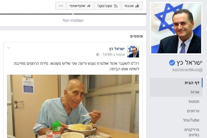 ישראל כץ, אהוד אולמרט