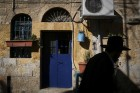 נחלאות, ירושלים