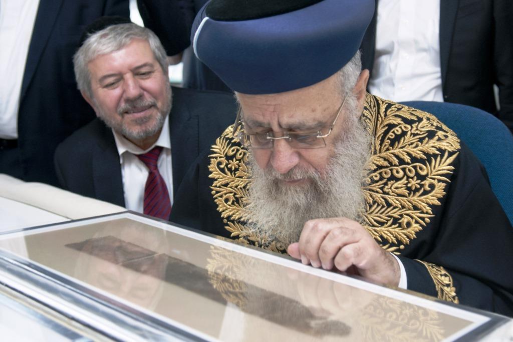 מגילת איכה, הרב יצחק יוסף