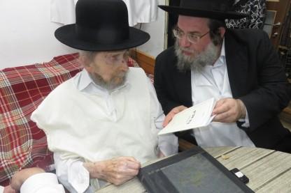 הרב שטיינמן, הרב שניידר