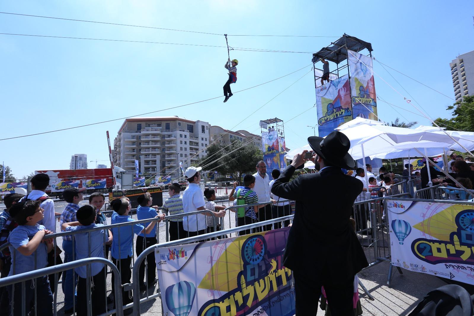 עולים לירושלים 2