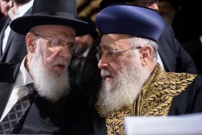 """חכם שלום, הרב יצחק יוסף, הראשל\""""צ"""