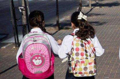 תלמידות, בית ספר