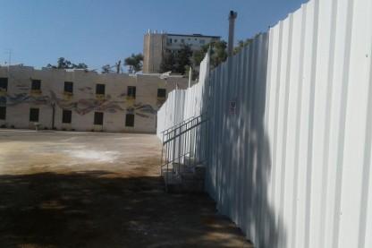 בית וגן, ירושלים, בית ספר
