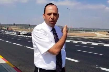 שמואל גרינברג