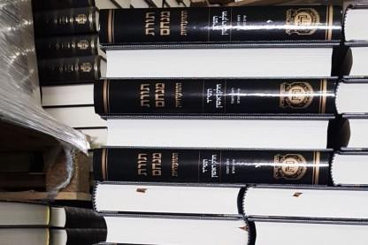 """ספרים, חב\""""ד"""