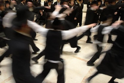 חתונה, ריקודים