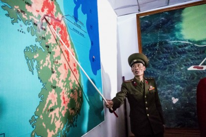 צפון קוריאה