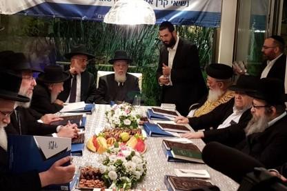 הרבנים מאזוז, עמאר, כהן
