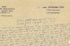 מכתב הרבי משאץ