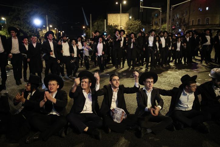 הפגנת הפלג, ירושלים