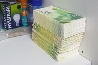 כסף מזויף