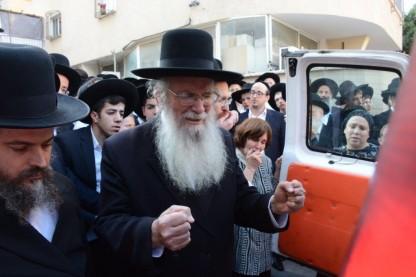 """הרבנית חווה לפקוביץ ע\""""ה"""