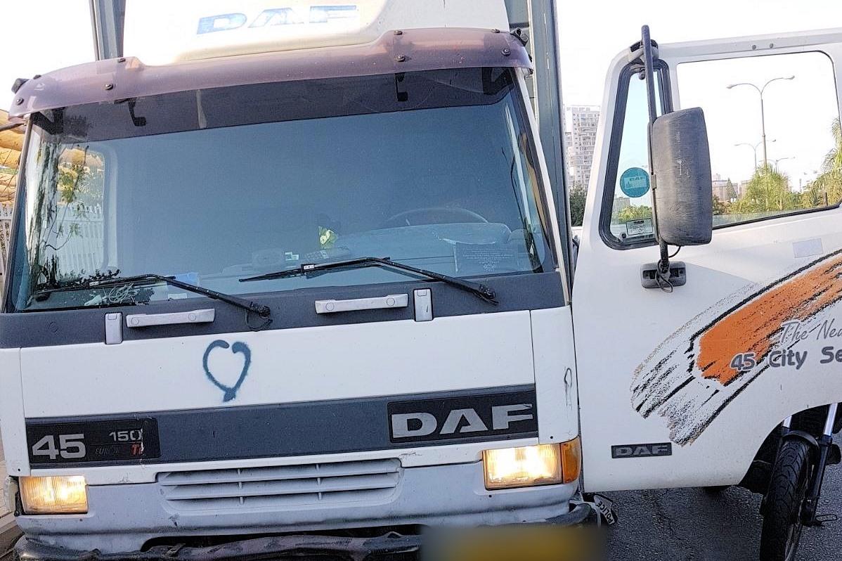 משאית גנובה