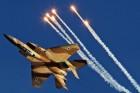 מטוס קרב