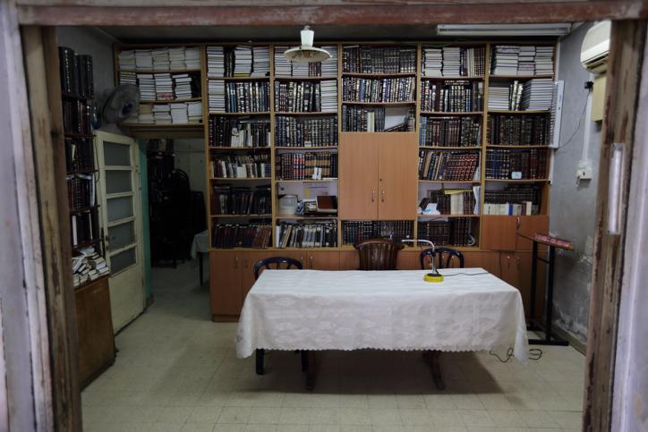 בית הרב שטיינמן