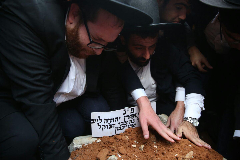"""קבר, הרב שטיינמן זצ\""""ל"""