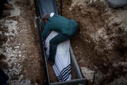 הלוויה, רזיאל שבח היד