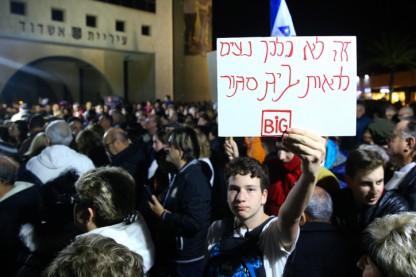 הפגנה,  שבת, אשדוד