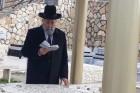 הרב שלמה בן עזרא