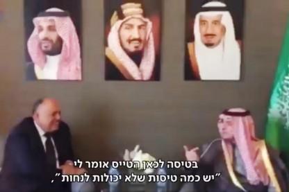 שר החוץ הסעודי