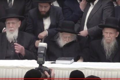 הרב אדלשטיין