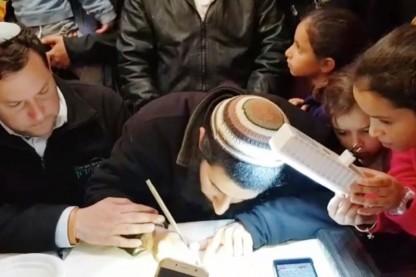 ספר תורה, הרב רזיאל שבח היד