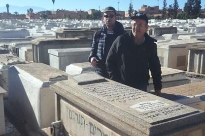 חיל, קבר, מרוקו