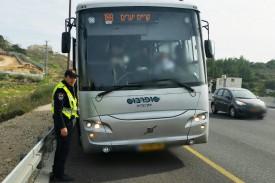 אוטובוס, טלז סטון