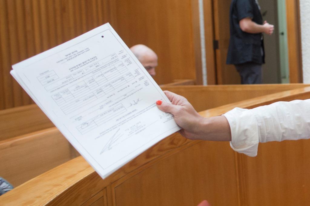 תביעה, בית משפט