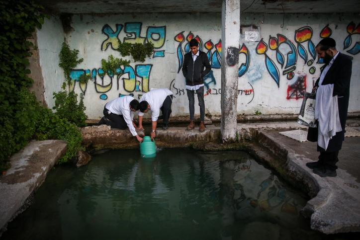 מים שלנו, צפת