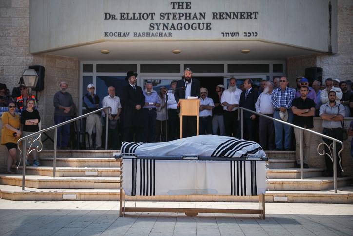 הלוויה, עדיאל קולמן