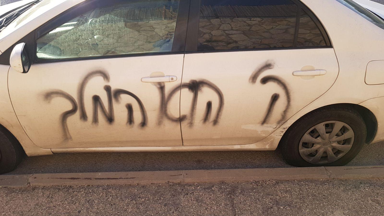 כתובות נאצה בירושלים