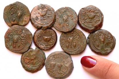 מטבעות, המרד הגדול