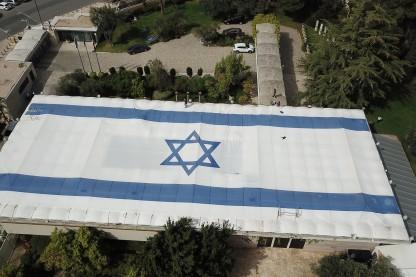 דגל,  בית הנשיא