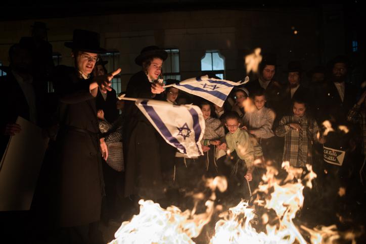 שריפת דגלי ישראל, מאה שערים, יום העצמאות