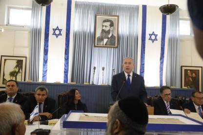 ישיבת ממשלה, בית העצמאות
