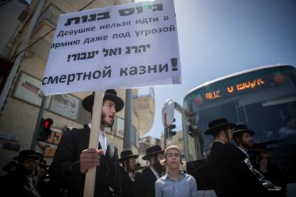 הפגנה, מעצר צעירה
