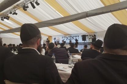 ליצמן בכנס איחוד גור