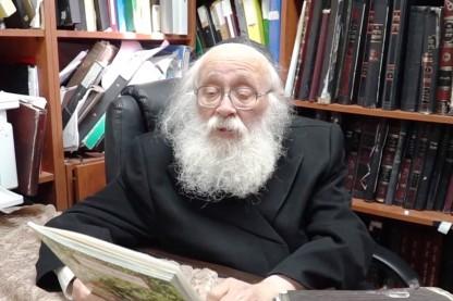 הרב יהודה סילמן