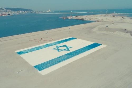 דגל ישראל מחצץ