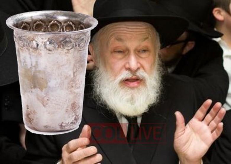 גביע, הרב קרינסקי