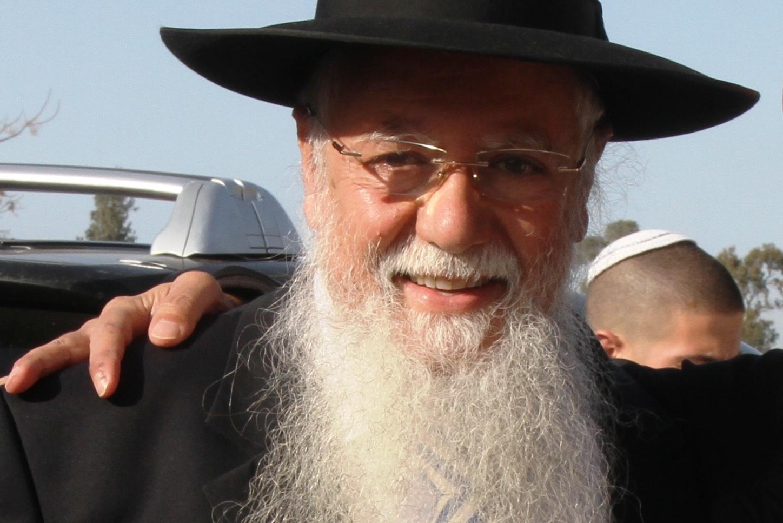 הרב יוסף גרשון