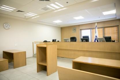 בית דין רבני