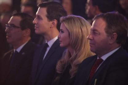 """קבלת פנים, משרד החוץ, שגרירות ארה\""""ב, נתניהו, קושנר"""