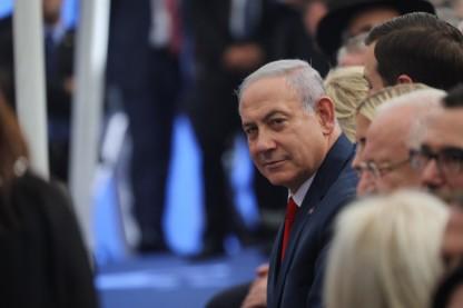 חנוכת שגרירות ישראל