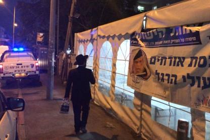 מוסדות שבת אחים, אוהל שבועות